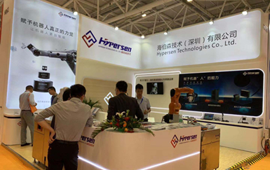 Hypersen at the 2019 EeIE-ExpoFirst show of Shenzhen World Convention and Exhibition Center