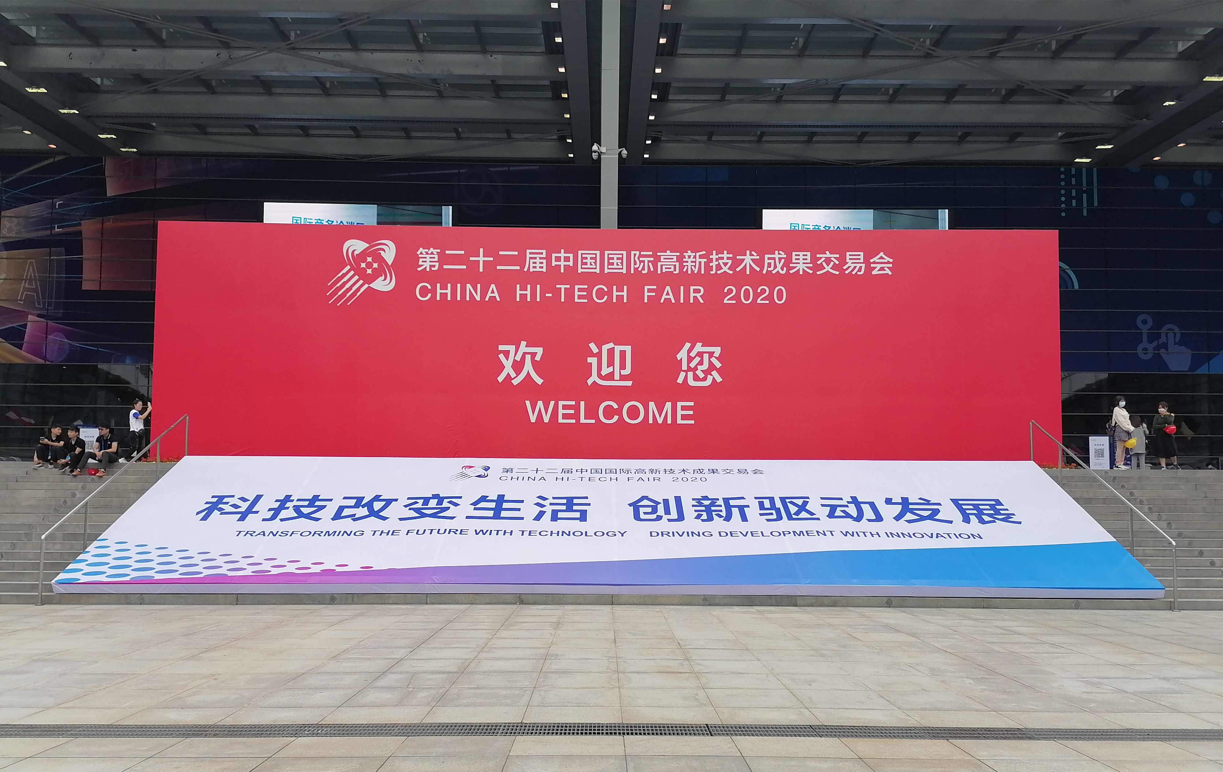 China High-tech Fair: Hypersen Helps Create the Future of Smart Sensing with Its Core Technologies