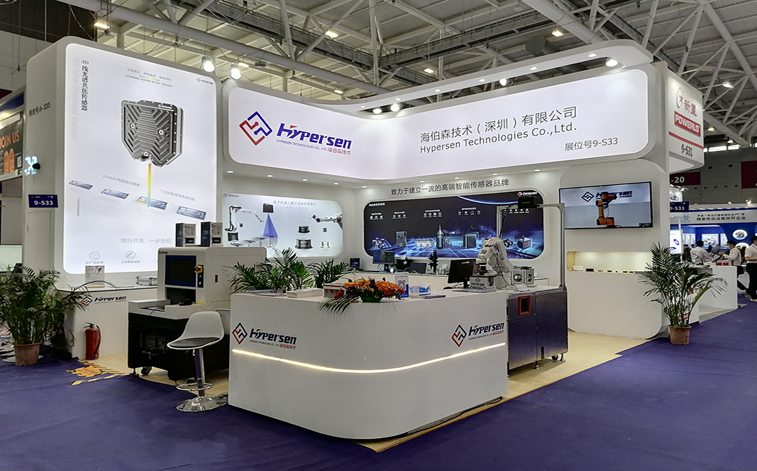 ​HANNOVER MESSE 2021: Hypersen Unveils Its 3D Solid-state LiDAR, 6-Axis Force Torque Sensor and Other Sensors on the Exhibition